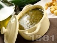 Рецепта Пасирана крем супа (чорба) от коприва, ориз, орехи, лук и моркови (без месо)